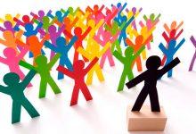 Выявление уровня организаторских способностей